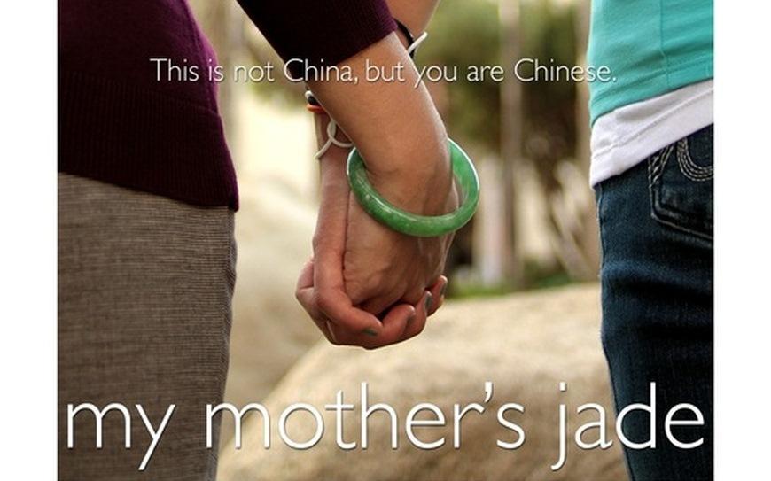 My Mother's Jade